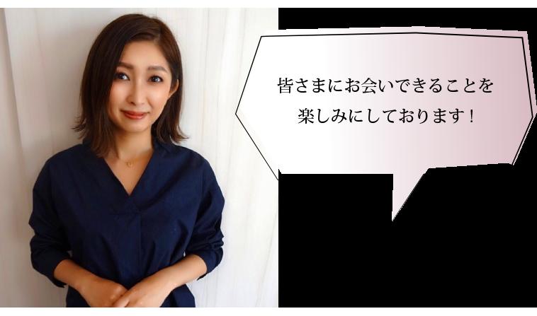 上野 恵子